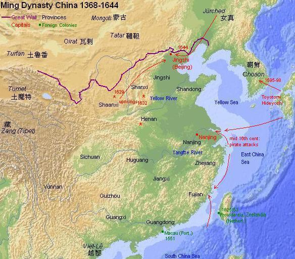 Ming dynasty map and geography chinaknowledge the ming dynasty 1368 1644 was after more than 400 years the first that was able to reunite china under a native government sciox Image collections