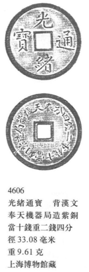 The year system of the Qing Dynasty  national treasury  Yuanbao  Silver ingot